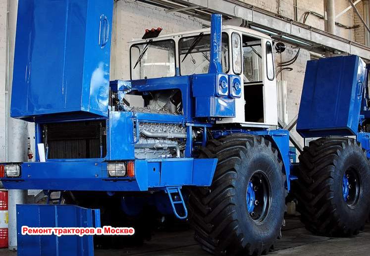 Ремонт тракторов в Москве